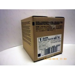 kodak photo printer 6850/605-print kit 6r (750 copie 10x15cm o 375 copie 15x20cm) in bobina